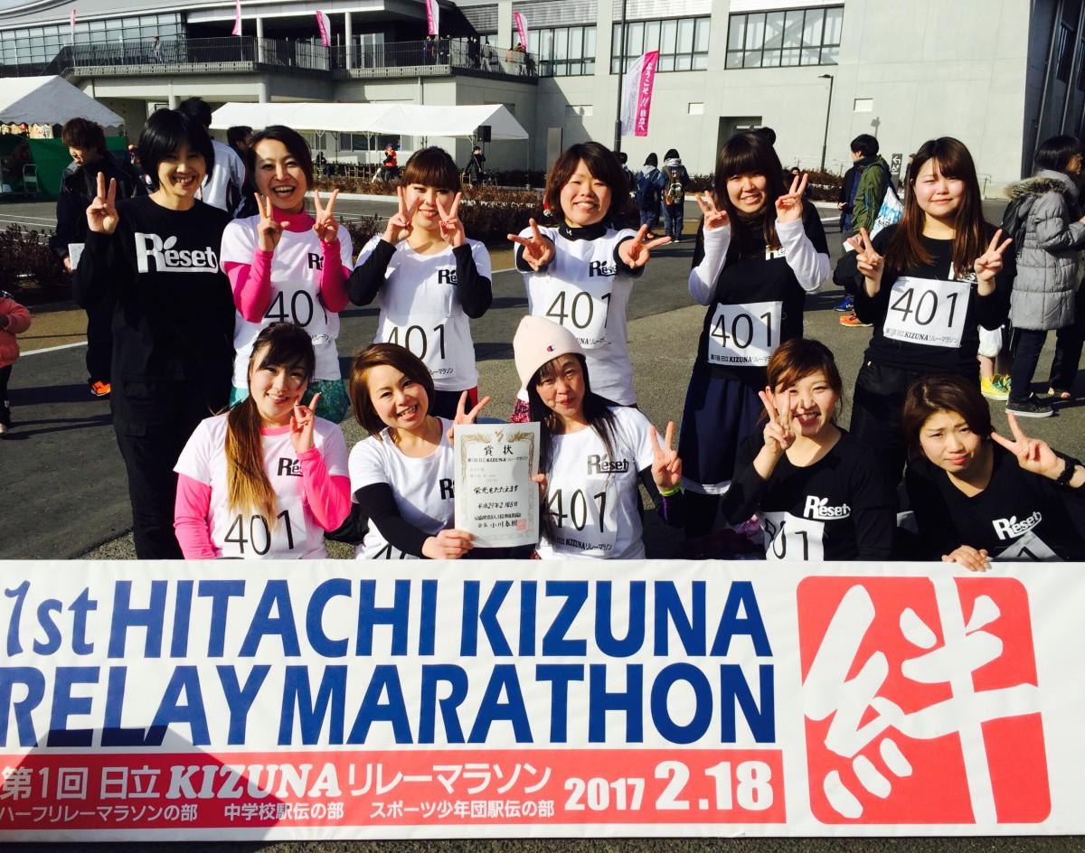 KIZUNAマラソン女子の部3位でした٩(๑>∀<๑)۶♥
